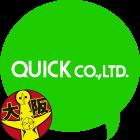 ◆大阪◆LINE@の活用による、採用活動の自動化ノウハウセミナー|マインドフリー共催