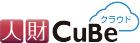 目標管理&人事評価/自己申告のシステム化による 人材育成&生産性向上セミナー ~現場主導型『人材育成・評価制度定着』ツール 人財CuBeクラウド~