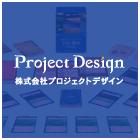 【9月21日東京】社内研修・チームビルディングに最適!いま話題のビジネスゲーム『The商社』体験会