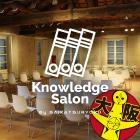 ◆大阪◆インターンシッププログラムの企画体験セミナー  Knowledge Salon By 採活力
