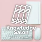 ◇東京◇【人材派遣・業務請負業向け】 求人コミュニケーション設計セミナー|Knowledge Salon By 採活力