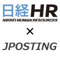 「失敗しない採用チャネルの選び方」と 「応募者を逃がさない選考業務の改革」について 【日経HR×JPOSTING共催】