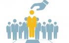 【大阪開催】生産性向上が求められる時代に必須の『役割主義人事制度』の構築と運用   ◇適切な昇格とマネジメント強化のためのアセスメントとは◇