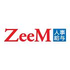 【名古屋】ZeeM 人事給与 事例ご紹介セミナー(11/27)