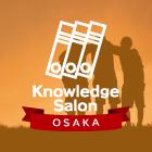 ◆大阪◆【無料&特典あり】リファラル採用ノウハウセミナー|Refcome共催