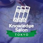 ◇東京◇【特典あり】成功を掴む原理原則|新卒採用設計セミナー|Knowledge Salon By 採活力