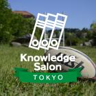 ◇東京◇【社員定着化に!】 タグラグビーを活用した『体感型チームビルディング研修』無料体験会