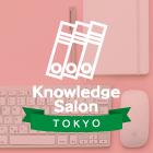 ◇東京◇【人材派遣・業務請負業向け】 求人コミュニケーション設計セミナー Knowledge Salon By 採活力