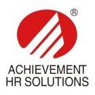 【マネジメント研修無料体験セミナー】目標達成と部下育成を両立するマネジャーを育てる