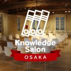 ◆大阪◆インターンシッププログラムの企画体験セミナー |Knowledge Salon By 採活力