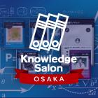 ◆大阪◆【理系採用・インターンシップに最適】いま話題のビジネスゲーム『The Engineers』体験会|プロジェクトデザイン共催