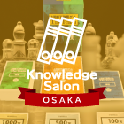 ◆大阪◆【階層別研修(若手・中堅・管理職・経営層)に最適】いま話題のビジネスゲーム『The Team』体験会|プロジェクトデザイン共催