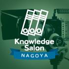 ◎名古屋◎【社員数47名のメーカーが京大院生の採用に成功した事例もあり】『企業の魅力を伝える採用映像』セミナー