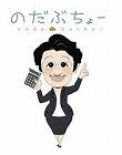 【無料ご紹介セミナー】野田弘子のワクワク会計講座 ~すべての社員が理解しておくべきハナシ~