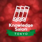 ◇東京◇人材・組織診断システム『CUBIC』読み方研修