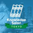◇東京◇【組織を見つめ、自らの働き方を省みる】いま話題のビジネスゲーム『働き方改革ゲーム - NEWONE - 』体験会|プロジェクトデザイン共催