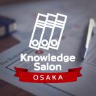 ◆大阪◆【無料&特典あり】求人広告で採用成功を実現するための広告設計セミナー Knowledge Salon By採活力