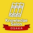 ◆大阪◆【先行投資0円で人が集まる武器が手に入る】Paymeセミナー|ペイミー共催