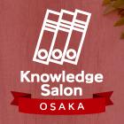 ◆大阪◆【他社の研修をまるっと体験】味の素グループ『ASV(AJINOMOTO Group Shared Value)ゲーム』体験会 プロジェクトデザイン共催