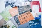 @東京【無料】※最新版※採用ツールの図書館|採用を成功に導いた300社以上の実績から厳選した入社案内・チラシ・採用HPを多数展示!※ご来場時間をご指定ください。