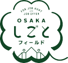 【10/21】HRゼミナール 【働き方改革】 環境整備(3)