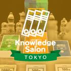◇東京◇【階層別研修(若手・中堅・管理職・経営層)に最適】いま話題のビジネスゲーム『The Team』体験会|プロジェクトデザイン共催