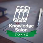 ◇東京◇求人広告で採用成功を実現するための広告設計セミナー Knowledge Salon By 採活力