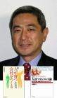 慶応義塾大学大学院 特任教授 高橋俊介氏ご登壇 なぜ、いま経営視点からの社員のキャリア形成支援が必要か