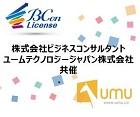 【10月8日 13:30~】  研修・業務マニュアルのオンライン化セミナー