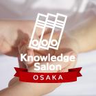 ◆大阪◆カードゲーム『The 介護』オープン体験会|プロジェクトデザイン共催
