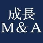 【1日限りの無料説明会・宮城開催】 M&Aの実態と進め方のポイント~売り手と買い手 両社の視点を学ぶ~ 東証一部上場・経営コンサルティング会社のノウハウ公開