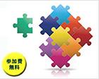 【無料セミナー】企業におけるラーナビリティ・トレーニングセミナー:企業の未来をつくるラーナビリティ[大阪会場]