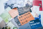 @東京【無料】合説成功事例の図書館 他社の集客成功事例が目白押し!入社案内・チラシ・採用HPを多数展示!※ご来場時間をご指定ください。