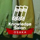 ◆大阪◆『SDGs GOAL 12』体験会|豊島・プロジェクトデザイン共催