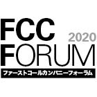 【東京会場】 1日セミナー:優れたビジネスモデル事例・経営ノウハウを学ぶ! ファーストコールカンパニーフォーラム2020 ~投資なくして成長なし。『未来投資』~