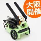 [大阪/無料体験]AI自律ロボットカー「Jetson Nano」で、ディープラーニングを『体験・体感』するハンズオンワークショップ