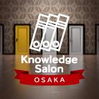◆大阪◆【選考辞退・内定辞退を抑え、相思相愛を実現する】面接官トレーニング基礎編 ★初回無料公開研修