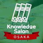 ◆大阪◆【採用定着につなげる「いい会社づくり」】いま話題のビジネスゲーム『健康経営ゲーム』体験会|SUDACHI共催