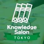 ◇東京◇【採用定着につなげる「いい会社づくり」】いま話題のビジネスゲーム『健康経営ゲーム』体験会|SUDACHI共催