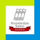 ◆大阪◆ジョブオプLiteをもっと上手に活用するセミナー ~オウンドメディアリクルーティングが簡単にできる!~