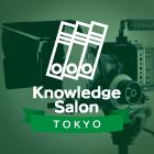 ◇東京◇【社員数47名のメーカーが京大院生の採用に成功した事例もあり】『企業の魅力を伝える採用映像』セミナー