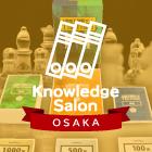 ◆大阪◆【階層別研修(若手・中堅・管理職・経営層)に最適】いま話題のビジネスゲーム『The Team』体験会 プロジェクトデザイン共催