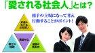PHP新入社員研修説明会(オンライン開催/無料)
