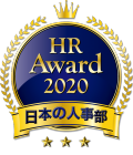 【HRアワード2020優秀賞受賞!】 今こそ社員の力を最大限引き出し「組織力」を高める! 優秀賞受賞のタレマネシステム「SUZAKU」徹底活用セミナー