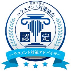 人事評価総研株式会社