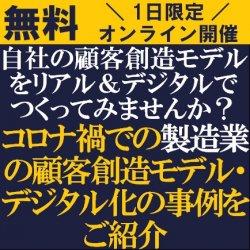 株式会社タナベ経営