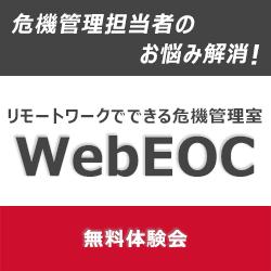NTTラーニングシステムズ株式会社 営業本部