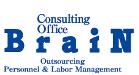 ■オンライン■4月22日(木) 最新!経営戦略に活かせる外国人雇用セミナー
