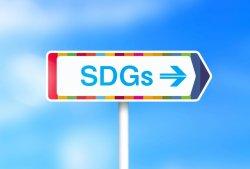 採用活動にも影響!SDGsへの取り組み~基本編~