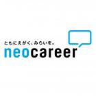Neocareer Internship Summit ~現代の「学生」とインターンシップの関係性~